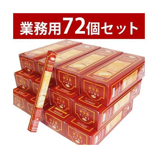お香 チャンダン アロマ HEM ヘム スティック 72個セット 業務用 卸し|kaori-market