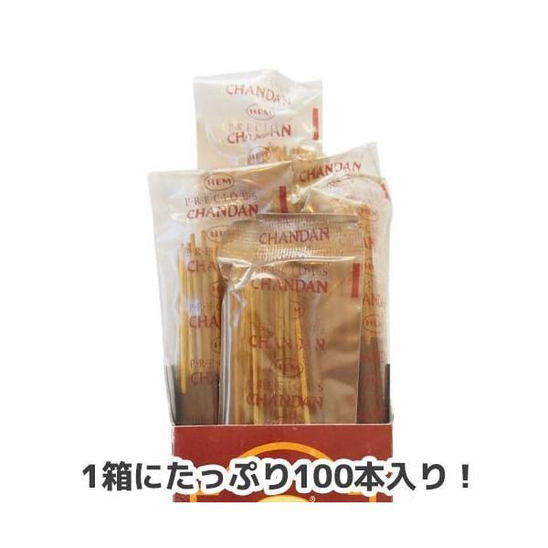 お香 チャンダン 白檀 アロマ HEM ヘム スティック 100本×4箱セット kaori-market 03