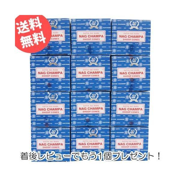 お香 ナグチャンパ コーン アロマ サイババ香 SATYA 12箱セット|kaori-market