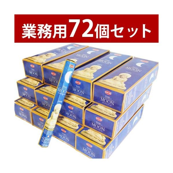お香 ムーン アロマ HEM ヘム スティック 72個セット 業務用 卸し|kaori-market