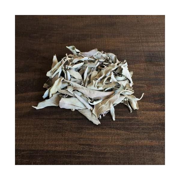 ホワイトセージ 浄化 無農薬 リーフ30g|kaori-market|03