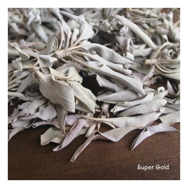 ホワイトセージ 浄化 無農薬 スーパーゴールド ルーズリーフ50g|kaori-market|03
