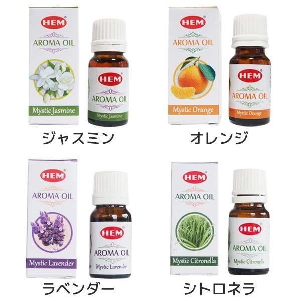 HEMのアロマオイル 選べる3個セット ヘム お香 フレグランスオイル|kaori-market|03