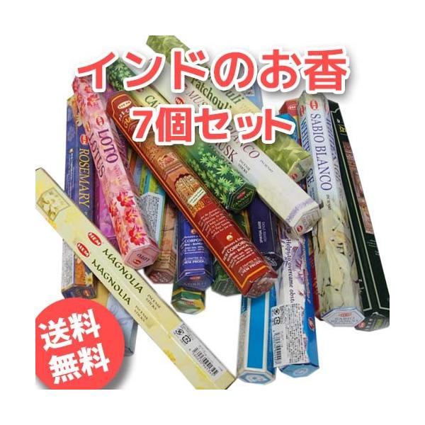 お香7個セット アロマ HEM ヘム|kaori-market