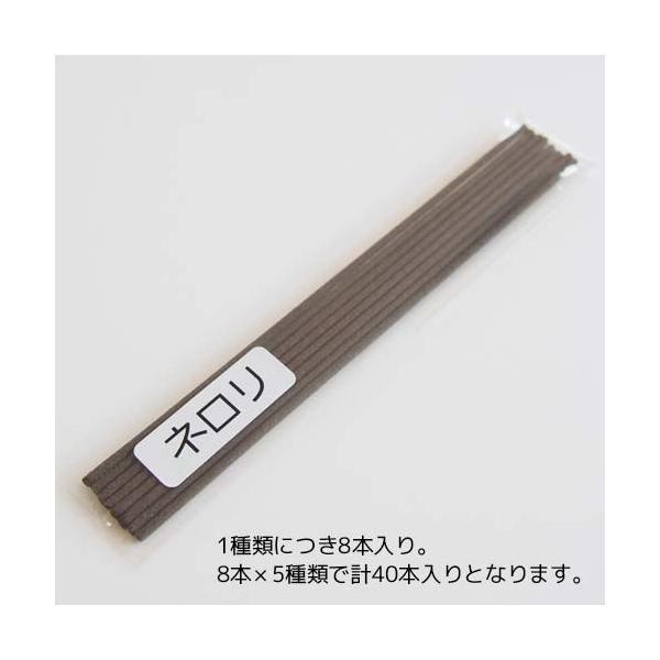 お香 アロマ エステバン 選べるお試しセット スティック 8本×5種類|kaori-market|02