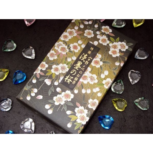 日本香堂 微煙タイプ 宇野千代のお線香 特撰淡墨の桜 バラ詰 大箱