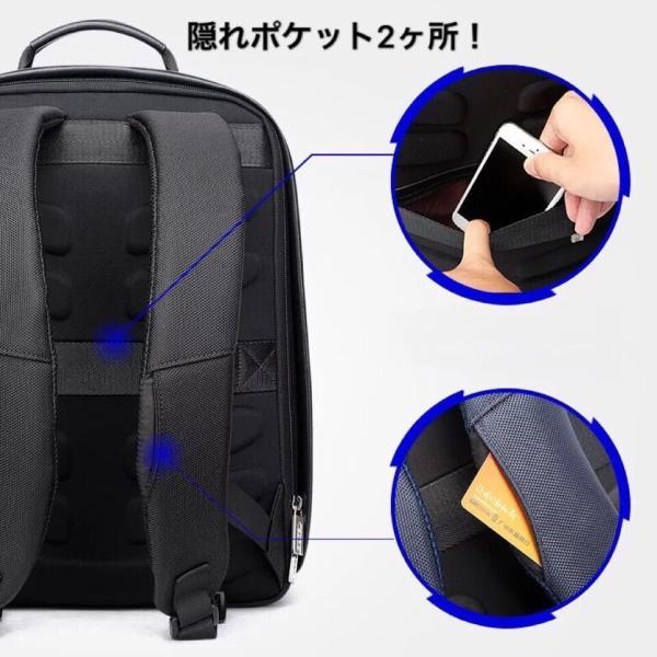 ビジネスリュック ビジネスバッグ 充電 メンズ 鞄 男性 通勤 出張 リュックサック 革 バッグ フォーマル カジュアル|kaoru-shop|03