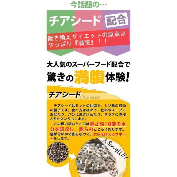 ダイエット ダイエットドリンク 低糖質 healthylife クレンズダイエット(全6種類)(メール便対応) クレンズ 食物繊維 低カロリー リコピン カロテン|kaoru-shop|12