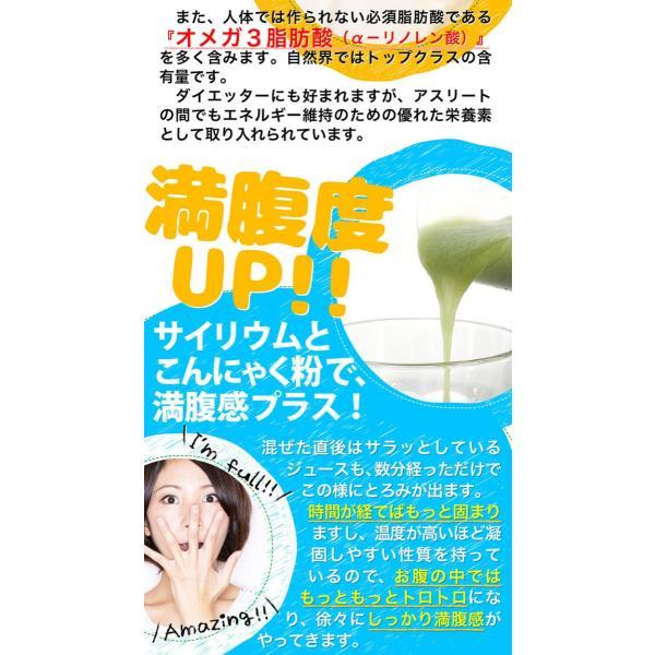 ダイエット ダイエットドリンク 低糖質 healthylife クレンズダイエット(全6種類)(メール便対応) クレンズ 食物繊維 低カロリー リコピン カロテン|kaoru-shop|13