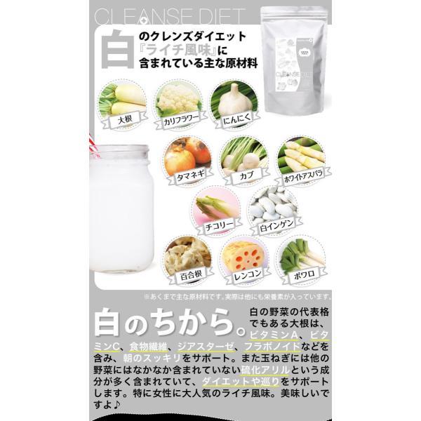 ダイエット ダイエットドリンク 低糖質 healthylife クレンズダイエット(全6種類)(メール便対応) クレンズ 食物繊維 低カロリー リコピン カロテン|kaoru-shop|10