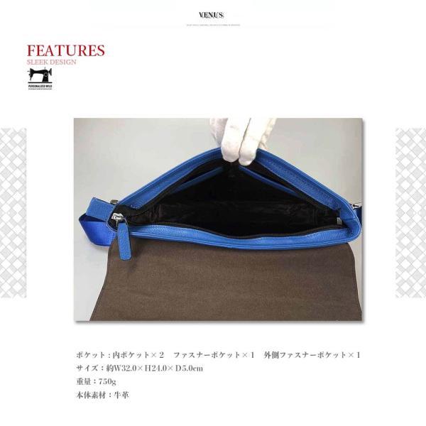 ショルダーバッグ 本革 レディース メンズ 牛革 男女兼用 バッグ 鞄 フォーマル パーティーバッグ 革 バッグ ブルー 鮮やか 母の日