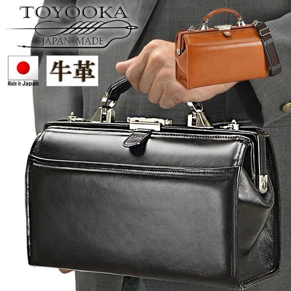 ダレスバック メンズ A5 本革 ビジネスバッグ セカンドバッグ 日本製 革 小さめ ブランド 出超 自立ショルダーベルト 黒 キャメル コンパクト 小さめ #22323