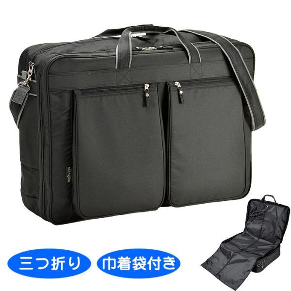 ボストンバッグ ガーメントバッグ 旅行カバン 旅行バッグ 旅行 出張 礼服用バッグ メンズ レディース 便利グッズ 2着 ハンガー2本 13068