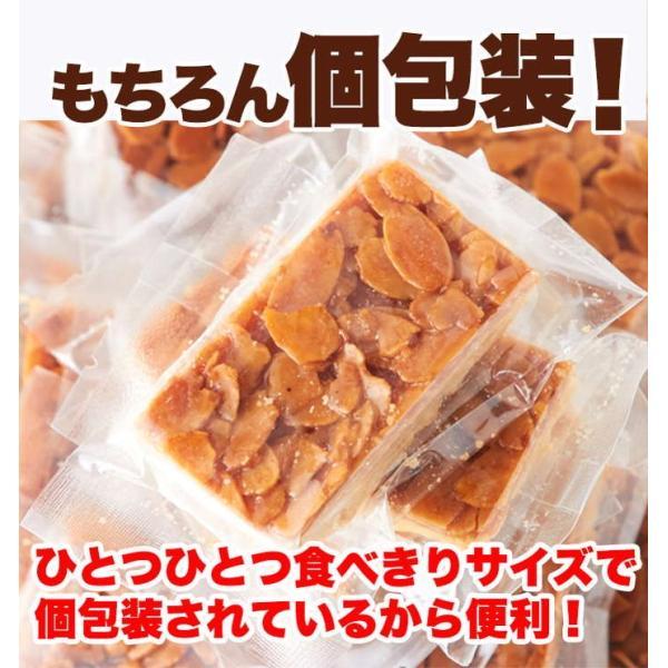 スイーツ お菓子 フロランタン (訳あり)アーモンドフロランタン6個入 お試し ポイント消化 個包装 焼菓子 おやつ メール便送料無料|kaoru-shop|12