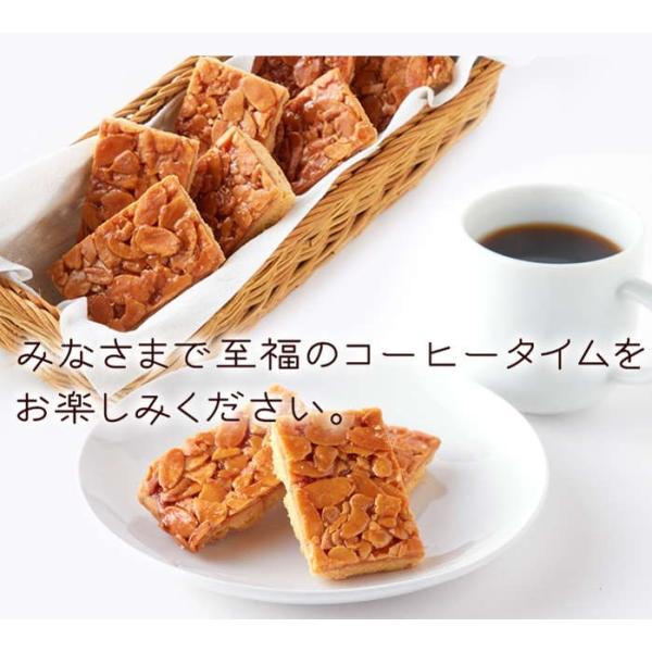 スイーツ お菓子 フロランタン (訳あり)アーモンドフロランタン6個入 お試し ポイント消化 個包装 焼菓子 おやつ メール便送料無料|kaoru-shop|13