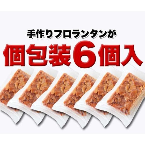 スイーツ お菓子 フロランタン (訳あり)アーモンドフロランタン6個入 お試し ポイント消化 個包装 焼菓子 おやつ メール便送料無料|kaoru-shop|05