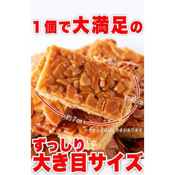 スイーツ お菓子 フロランタン (訳あり)アーモンドフロランタン6個入 お試し ポイント消化 個包装 焼菓子 おやつ メール便送料無料|kaoru-shop|07