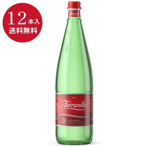 炭酸水 1l 12本セット 送料無料  一部地域を除く フェッラレッレ ナチュラルミネラルウォーター 1000ml×12本入 瓶 天然 スパークリング|kappa-chianti