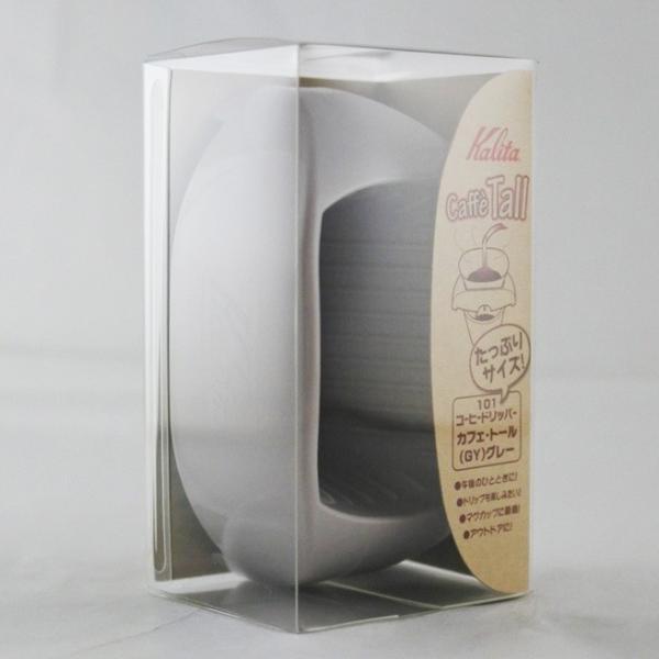 送料無料 一部地域を除く 訳あり 3個セット 賞味期限間近:2020年4月23日 キンボ エスプレッソ粉 ナポレターノ 缶 250g×3 Kalitaカフェ・トール 3個付|kappa-chianti|05