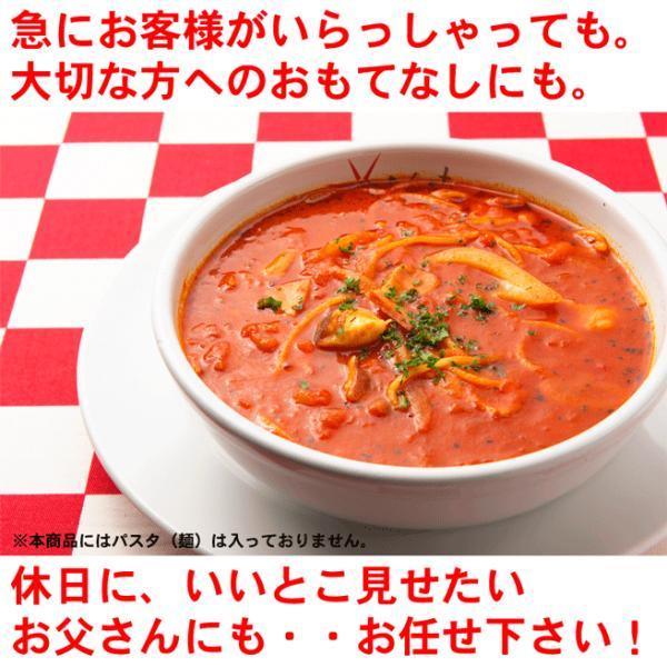 パスタソース レトルト 冷凍 真夜中のスパゲティ 少し辛目のガーリックトマトスープ仕立て 400g 冷凍食品 ギフト お取り寄せ グルメ|kappa-chianti|04