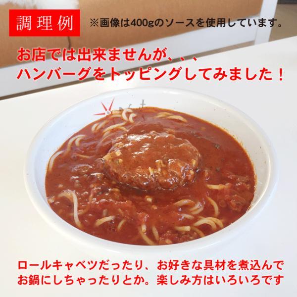 パスタソース レトルト 冷凍 真夜中のスパゲティ 少し辛目のガーリックトマトスープ仕立て 400g×3個セット 冷凍食品 ギフト お取り寄せ グルメ|kappa-chianti|15