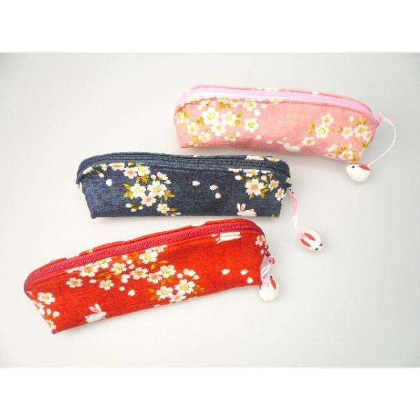 和雑貨・和柄 福うさぎ付き 眼鏡ケース・ペンポーチ:桜うさぎ柄(ピンク・ブルー・レッド)