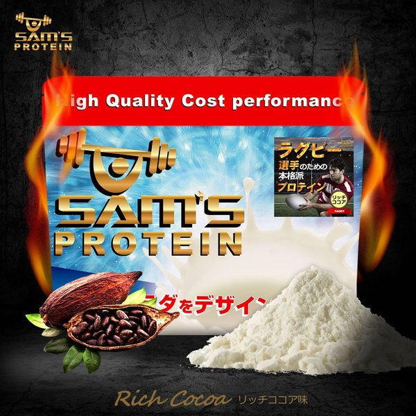 サムズ プロテイン アスリート ラグビー パワー プロテイン UP 3kg(約120回分)  リッチココア味/ミックスフルーツ味|karada-design|03