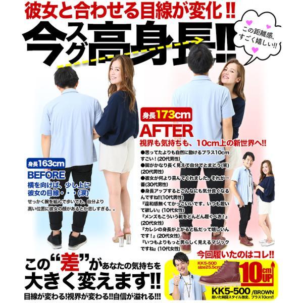 シークレットシューズ シークレットブーツ 9cmアップ あすつく メンズブーツ ワークブーツ かっこいい 激安 シークレットブーツ サイズ交換可 karada-kaiteki 12