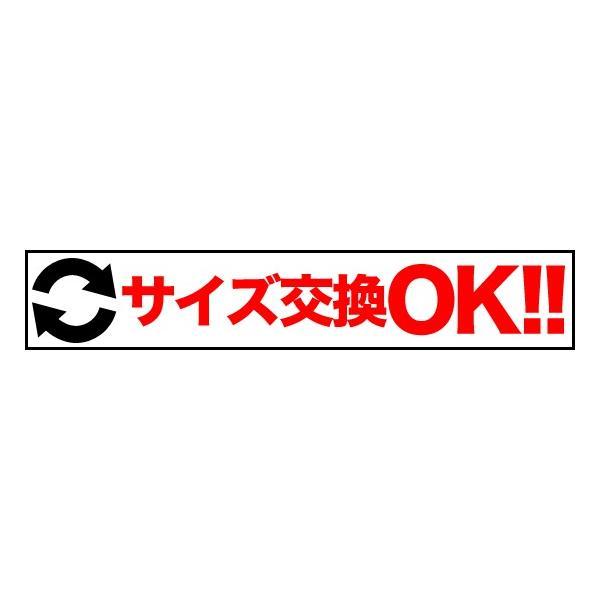 シークレットシューズ シークレットブーツ 9cmアップ あすつく メンズブーツ ワークブーツ かっこいい 激安 シークレットブーツ サイズ交換可 karada-kaiteki 16