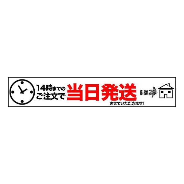 シークレットシューズ シークレットブーツ 9cmアップ あすつく メンズブーツ ワークブーツ かっこいい 激安 シークレットブーツ サイズ交換可 karada-kaiteki 17