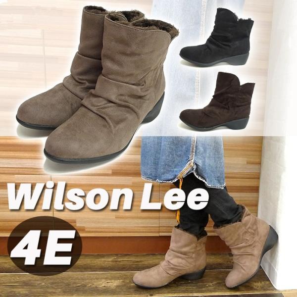 Wilson Lee ウィルソンリー ブーツ 保温 スエード レディース カジュアル  レディースブーツ 疲れにくいNo.j3910 【PREPRICE】