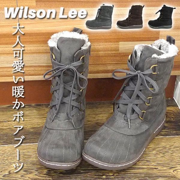 Wilson Lee ウィルソンリー ショートブーツ レースアップ スエード 低反発 レディース 痛くない 疲れにくい【PREPRICE】