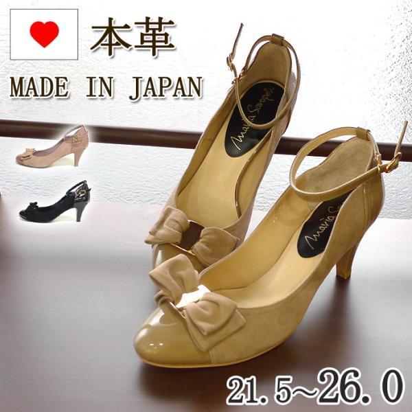 日本製 本革 美脚  21.5-26 結婚式 仕事 入学式 ヒールパンプス No.tm39102|karadaniluck