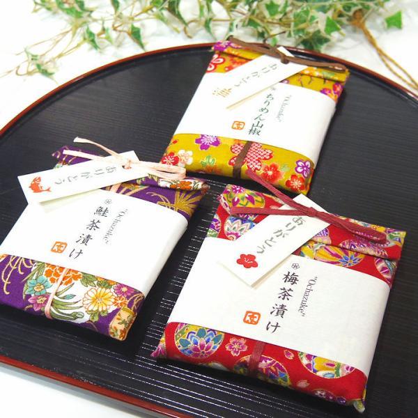 """京のお茶漬けプチギフト 和柄手ぬぐい包み """"Ochazuke"""""""