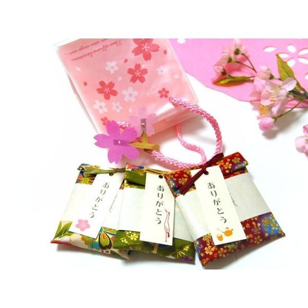 京のお茶漬けプチギフト 3種類セット さくらキューブバッグ入り(桜タップつき)【桜ギフトバッグ入り】