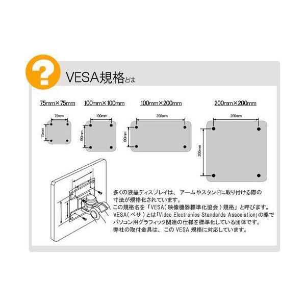 MF2720 13〜27型対応 液晶テレビ用 薄型固定式 壁掛け金具 送料無料(ネコポス便のみ)