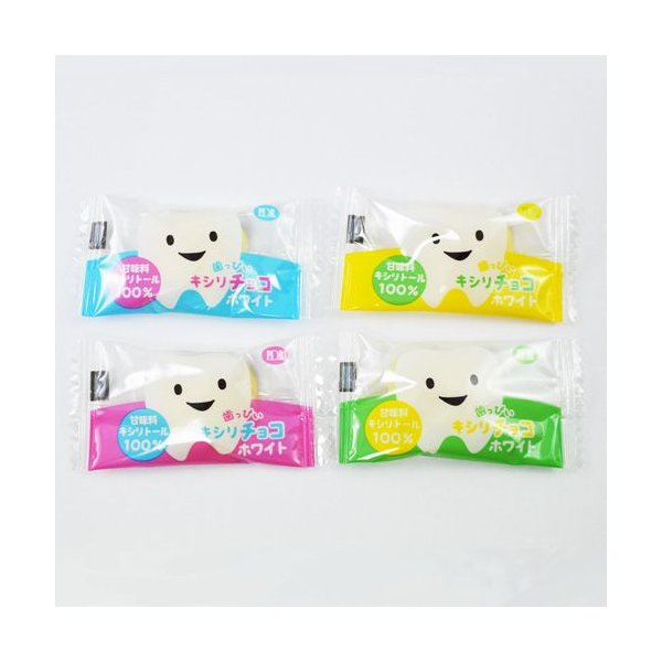 歯っぴい キシリチョコ 80g(約20粒入)×3個セット かわいいキャンディポット付 宅急便で発送 代金引換可 送料無料|karayasa|03