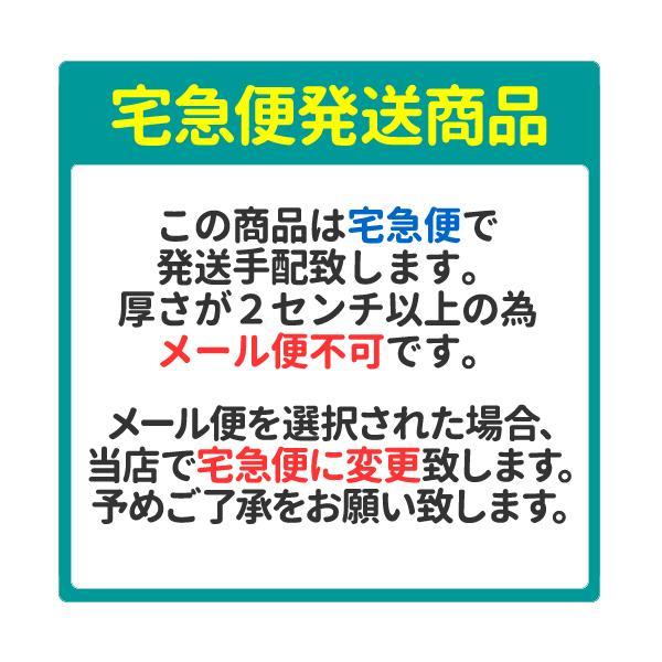 歯っぴい キシリチョコ 80g(約20粒入)×3個セット かわいいキャンディポット付 宅急便で発送 代金引換可 送料無料|karayasa|06
