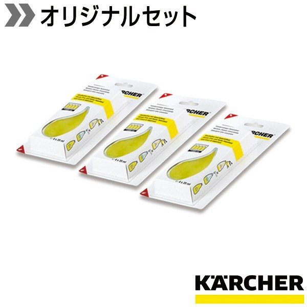 【送料無料】ケルヒャー 窓ガラス用洗浄剤 3箱セット