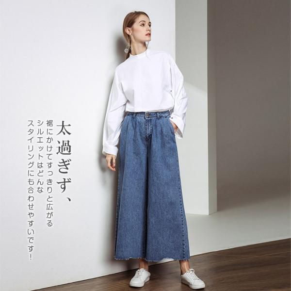 ガウチョパンツ レディース ワイドパンツ デニム カジュアル ブルー ブラック フリンジ風裾 一部即納|karei-fuku|03