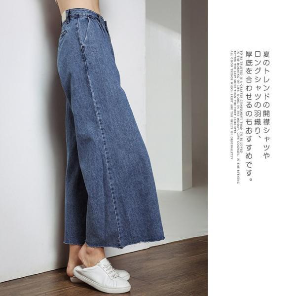 ガウチョパンツ レディース ワイドパンツ デニム カジュアル ブルー ブラック フリンジ風裾 一部即納|karei-fuku|04