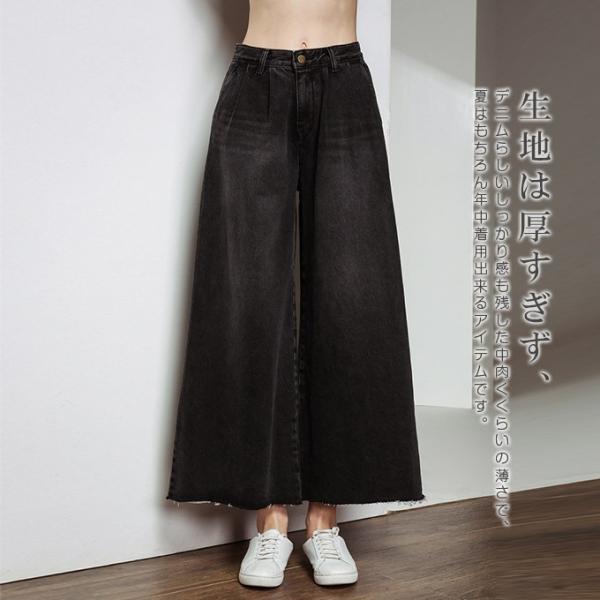 ガウチョパンツ レディース ワイドパンツ デニム カジュアル ブルー ブラック フリンジ風裾 一部即納|karei-fuku|06