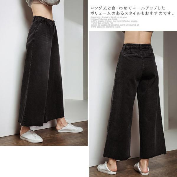 ガウチョパンツ レディース ワイドパンツ デニム カジュアル ブルー ブラック フリンジ風裾 一部即納|karei-fuku|07
