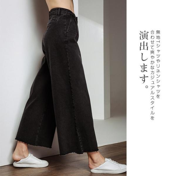 ガウチョパンツ レディース ワイドパンツ デニム カジュアル ブルー ブラック フリンジ風裾 一部即納|karei-fuku|08