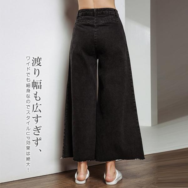 ガウチョパンツ レディース ワイドパンツ デニム カジュアル ブルー ブラック フリンジ風裾 一部即納|karei-fuku|09