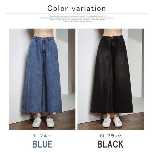 ガウチョパンツ レディース ワイドパンツ デニム カジュアル ブルー ブラック フリンジ風裾 一部即納|karei-fuku|10