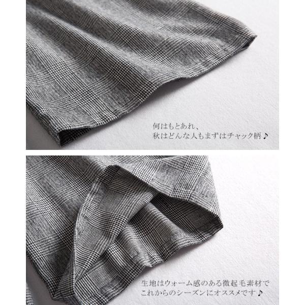 キャミVタイプ ワイドオールインワン シンプル グレンチェック柄  ウォーム感 微起毛 バッグVストラップ|karei-fuku|19