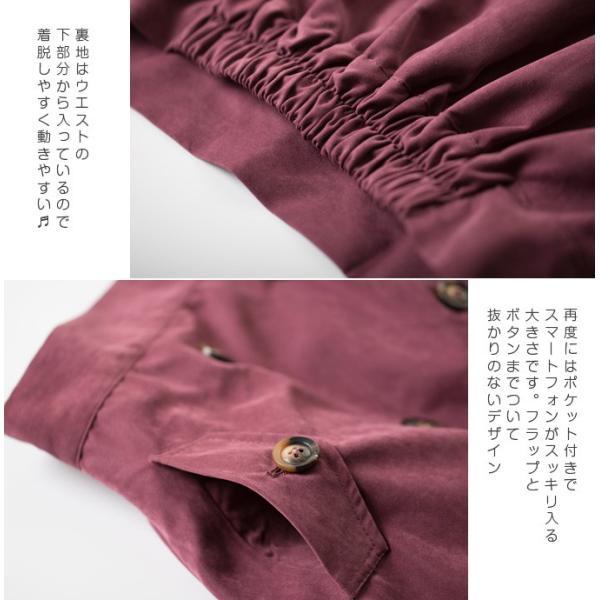 【20%OFFクーポン付き】スエードピーチス  Aラインスカート ボトムス タブルボタン ポケット付き ウエストゴム レディース|karei-fuku|18