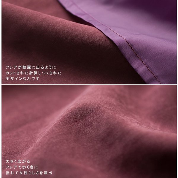 【20%OFFクーポン付き】スエードピーチス  Aラインスカート ボトムス タブルボタン ポケット付き ウエストゴム レディース|karei-fuku|19