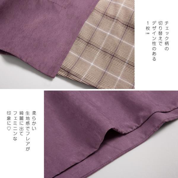 スエードスカート グレンチェック柄 マキシ丈 切り替え ロング丈 バイカラー Aラインフレアスカート 巻きスカート ボトムス レディース|karei-fuku|20